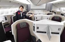 JAL、足もと立体交差の新ビジネスクラス 18日からバンコク線、ハワイも