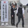 JALが株主総会 出席者1000人下回る