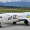 エア・ドゥ、機長がアルコール規定違反で3便乗務 出発12時間以内に飲酒