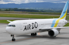 エア・ドゥ、就航時の767退役へ 21年3月までに2機
