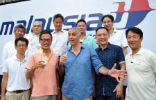 マレーシア航空、日本売上トップはHIS リゾート招待で表彰式