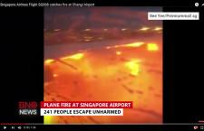 シンガポール航空の777、エンジン出火で引き返し けが人なし