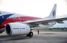 FAA、マレーシア当局「カテゴリー2」に格下げ 米国へ新路線不可に