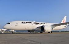 JAL、17年定時性で大規模航空会社部門1位