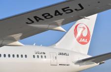 JAL、顧客満足部門で2年ぶり1位 JCSI国際航空部門、継続利用は5年連続