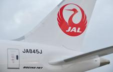 JAL、国際線3部門で1位 JCSI顧客満足度調査、継続利用など