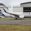 エミレーツ航空、ラタム航空とコードシェア ブラジル国内線で