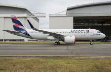 ラタム航空、米国で破産申請 CEO「清算手続きではない」