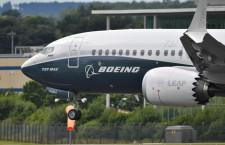 ボーイング、737 MAX 7設計変更で巻き返しへ 胴体伸ばし席数増やす