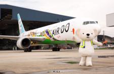 エア・ドゥ、特別塗装機「ベア・ドゥ北海道JET」公開 29日就航、道内名所デザイン