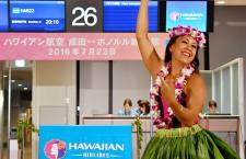 ハワイアン航空、成田-ホノルル開設「乗った瞬間ハワイ体験できる」