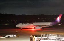 ハワイアン航空、赴任・留学のみ手荷物3個無料 1月も成田・羽田・関空運航