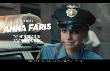 ニュージーランド航空、機内安全ビデオ新作は「ハリウッドで撮ってみた」 アンナ・ファリス出演