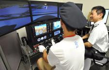 日本航空機操縦士協会、川柳募集 入賞者はシミュレーター体験
