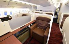 特典航空券でファースト往復 特集・JALファーストクラスで行くロンドン(1)