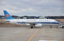 中国南方航空、北京新空港拠点の新会社設立
