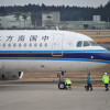 中国南方航空、スカイチーム脱退へ