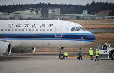 中国南方航空、成田-広州1月再開 成田発着で最多直行便に