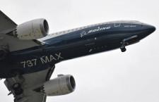 737MAX、サウジでも運航許可 国内導入ゼロ