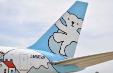エア・ドゥ、羽田-札幌3往復に 5月末まで、減便8路線は1日1往復のみ