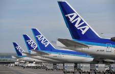 ANA、消費増税で10月1日購入分から国内線運賃改定