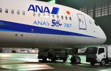 世界初、50機目の787 写真特集・ANAの787-9、エコノミー座り心地改善