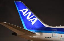 ANA、成田-青島・広州11月も継続 ハノイ発成田行き、週5便に