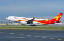 香港航空、A330を9機追加発注