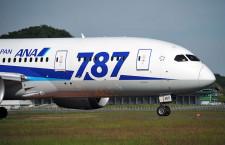 ANA、9月欠航なし 10月ずれ込みも、787エンジン不具合