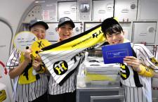 スカイマーク、タイガースジェットで熊本地震義援金 タオル売上から100万円