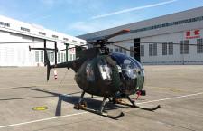 川崎重工、陸自にOH-6D 定期修理最終機