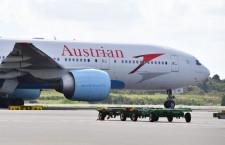 オーストリア航空、成田-ウィーン再開 18年5月から週5往復、プレエコ新設