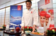 エミレーツ航空、日本-ドバイ路線に和食新メニュー