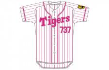 スカイマーク、タイガースジェットでピンク色ユニフォーム追加