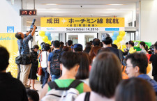 バニラエア、成田-ホーチミン就航 日本のLCC初、台北経由