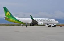 春秋航空日本、札幌8月再開 広島も2往復に