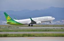 春秋航空日本、成田-寧波4月就航へ 訪日需要獲得目指す