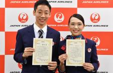 JAL接客コンテスト、福岡代表はママさん係員とパイロット訓練生 荒木さんと野村さん全国大会へ