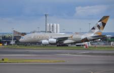 エティハド航空とエア・カナダ、マイル提携
