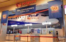 ANA、キッザニアのブース刷新 開業10周年、機長「シミュレーター実機に近い」
