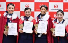 JAL接客コンテスト、羽田代表の4人選出 Galaxy Note7所持も確認