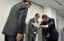 ANA、搭乗手続きなしで「立ち乗り」 福岡発羽田行き、国交省が厳重注意