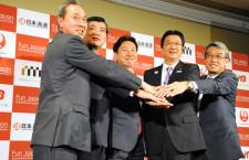 訪日客向けWebメディア、JTBら3社合弁 JALは業務提携