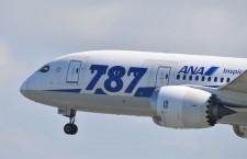 ANA、国内線176便欠航 787エンジン問題、13日から22日まで