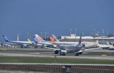 定航協、航空券連帯税に反対 18年度税制改正要望「受益と負担が不明確」