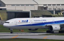 ANA機長からアルコール検出 国内線4便遅延、乗務前検査で