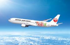 JAL、くまモンらの特別塗装機 九州支援で8キャラクター、12月から