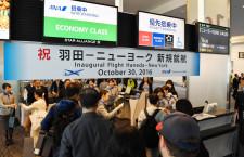 ANA、羽田からニューヨーク線開設 篠辺社長「羽田でも北米とアジア接続」