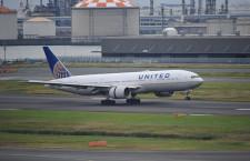 ユナイテッド航空、19年3月からプレエコ 777と787-10、成田路線にも
