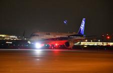 初号機はハンブルク製 写真特集・ANA A321ceo国内線仕様(後編)